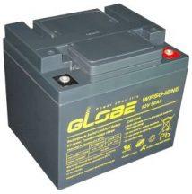 Elektromos rokkantkocsi akkumulátor 12 V 50 Ah